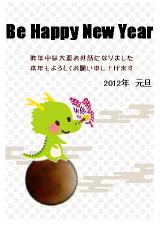 [2012年年賀状]